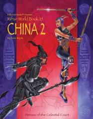China #2 - Heroes of the Celestial Court