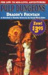 Dragon's Fountain