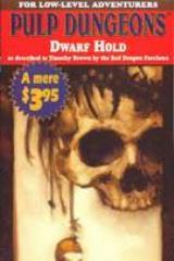 Dwarf Hold