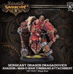 Sergeant Dragos Dragadovich