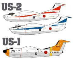 JMSDF US-1/US-2 Flying Boat