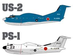 JMSDF US-2/PS-1 Flying Boat