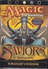 Saviors of Kamigawa - Soratami's Wisdom