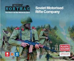 Motorised Rifle Company