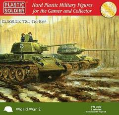 T34 76/85 Tank