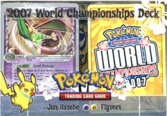 2007 World Championships Deck - Jun Hasebe, Flyvees