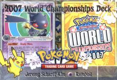 2007 World Championships Deck - Jeremy Scharff-Kim, Rambolt