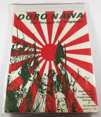 Dora Nawa - The Struggle for Singapore