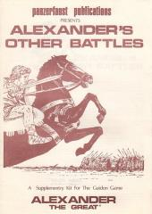 Alexander the Great - Alexander's Other Battles
