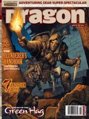 "#331 ""Adventuring Gear Super-Spectacular, The Plunderer's Handbook"""