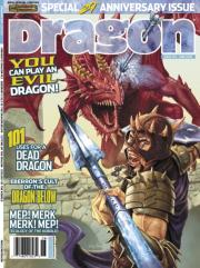 """#332 """"You Can Play An Evil Dragon, Eberron's Cult of the Dragon Below"""""""