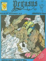 "#12 ""Champions Adventure - Operation Psychopath, Fantasy Alphabets"""