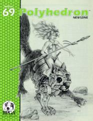 "#69 ""Sea of Fire Part #1 - AD&D Oriental Adventure"""