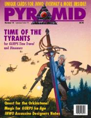 "#15 ""GURPS Time Travel/Dinosaurs/Cliffhangers Adventure"""