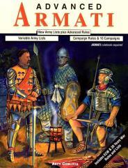 Advanced Armati