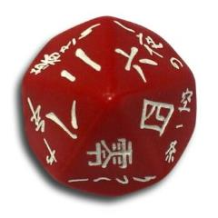 d10 Red w/White (5)