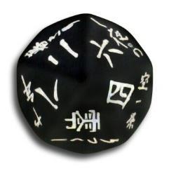 d10 Black w/White (5)