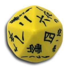 d10 Yellow w/Black (5)