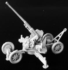 Bofors 40mm AA Gun