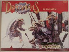 Draconians #1