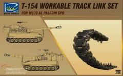 M109 A6 Paladin SPH T-154 Workable Track Link Set
