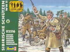Siberian Riflemen