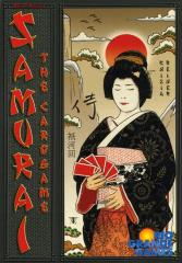 Samurai - The Card Game