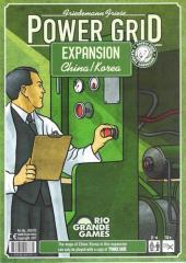 China/Korea Expansion - Recharged
