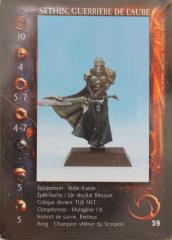 Setin - Knight of the Dawn