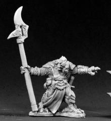 Gulark - Reptus Dragonman Warlord
