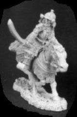 Mounted Samurai w/Katana