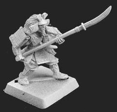 Lion Elite Heavy Samurai