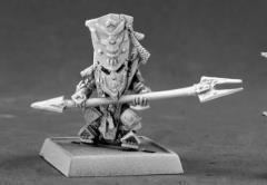 Chalcerax - Guard Sergeant