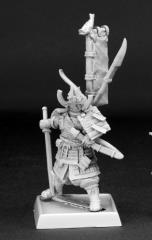 Nakayama Hayato - Iconic Samurai