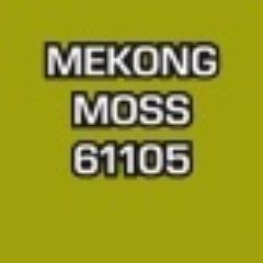 Mekong Moss
