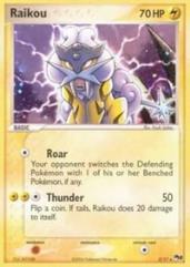 Raikou (R) #3