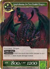Amphisbaena, the Two-Headed Dragon (Foil)