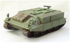 Armoured Personnel Carrier #1
