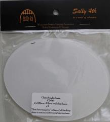 Oval Base - 120mm x 92mm (2)