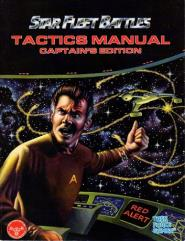 Tactics Manual - Captain's Edition (1st Editon)
