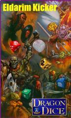 Kicker Pack #9 - Acolytes of Eldarim (Case - 12 Packs)