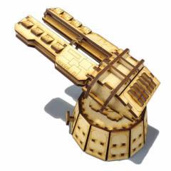 Railgun Defence Platform