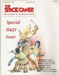 "#47 ""Kimberani's Tomb AD&D Module, Barbarian Prince, Killer Scenario"""