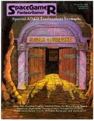 "#84 ""AD&D Halls of Fortune"""