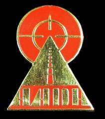 AADA Pin