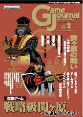 #2 w/Strategic Sekigahara
