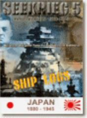 Ship Logs Software - Japan 1880-1945