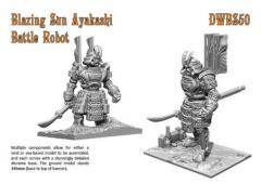 Ayakashi Battle Robot