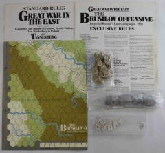 Great War in the East - The Brusilov Offensive