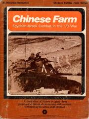 Chinese Farm - Egyptian-Israeli Combat in the '73 War